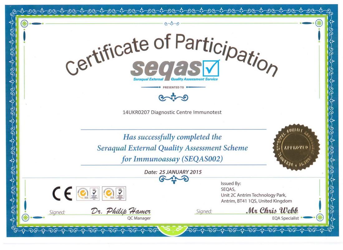 SEQAS-1 001